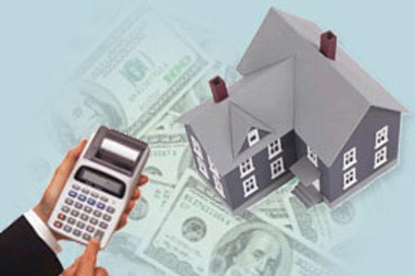 Картинки по запросу оценка недвижимости